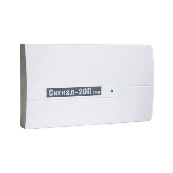 Сигнал-20П (SMD) прибор